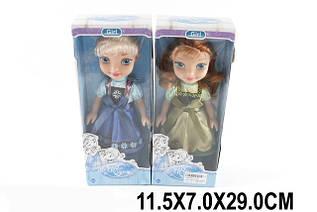 Кукла Frozen 2 вида с музыкой