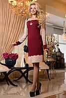 Женское платье из французского трикотажа от производителя