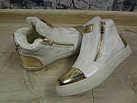 Женские утепленные белые слипоны с золотым носком