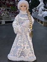 Снегурочка 56 см в белой шубке с голубыми звездами.Снегурка и дед мороз под елку , фото 1