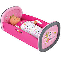 Кроватка для куклы Baby Nurse Smoby 220313
