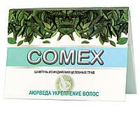 Безсульфатный натуральный шампунь Comex (Индия) ПРОБНИК