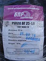 Шланг ВГ ф25мм Вода Газ (тосол) ОПТ 10 метров армированный t* +135C - 35 ГОСТ 10362-76 (пр-во ТОВ БИЛПРОМРУКАВ Украина!) качество супер!