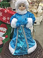 Снегурочка в голубой шубке 33 см.Харьков розница.Снегурка под елку