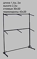 Торговое оборудование стойка пристенная 2м кк