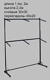 Стійка L2.0 чорний(пристінна)
