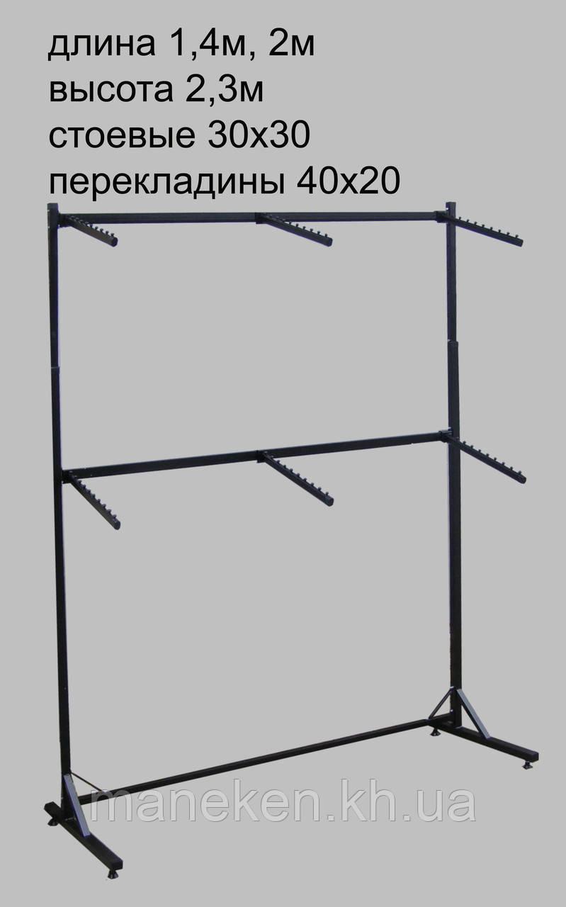 Торговое оборудование стойка  пристенная 1,4 кк