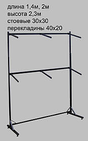 Стійка L1.4 чорний(пристінна)