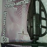 Карповый монтаж #29 супер ,,Метод''  вес 50 грамм, фото 3
