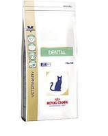 ROYAL CANIN Cat dental 1.5 kg