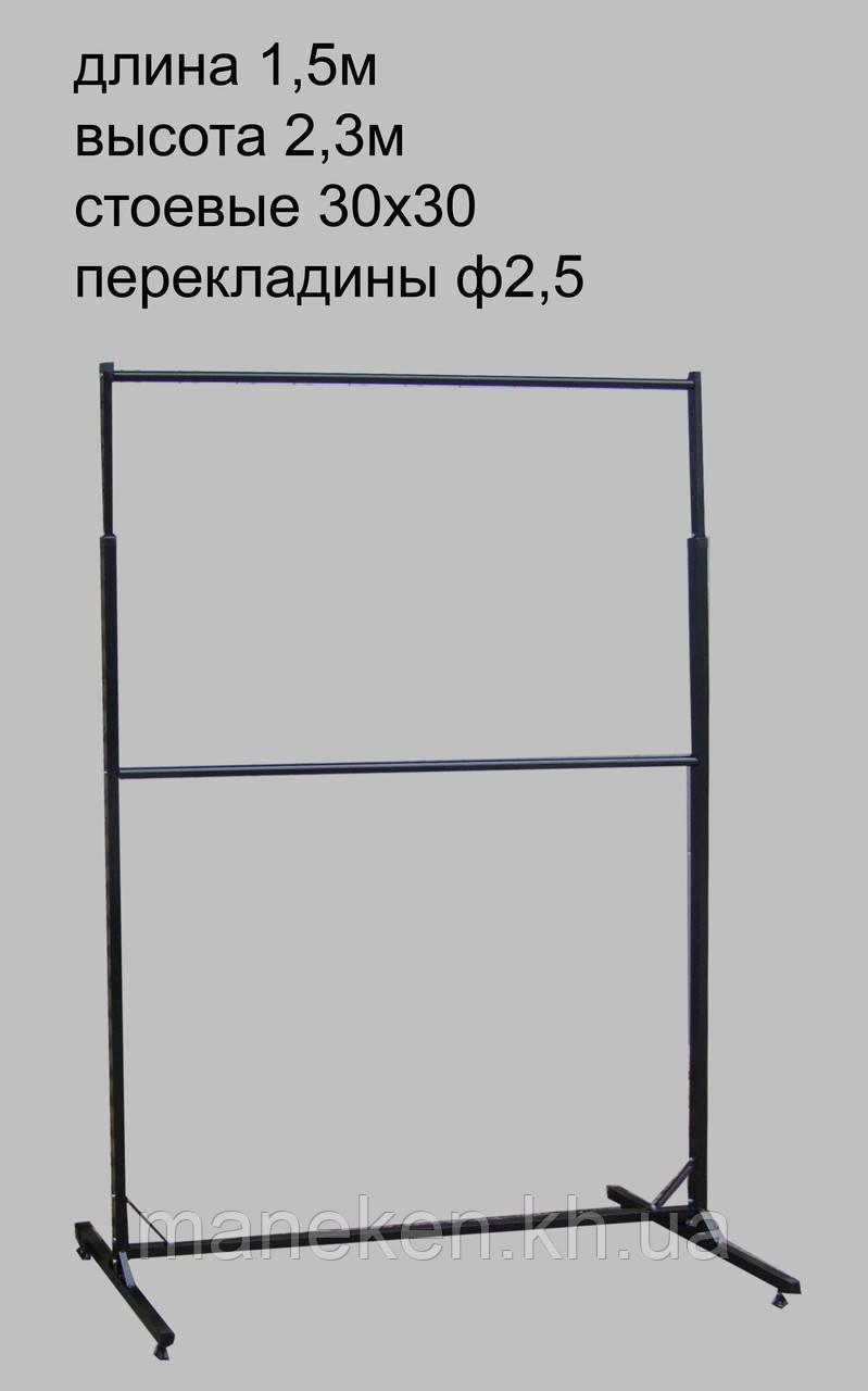 Стойка L1.5(2-ух ярусная) черный
