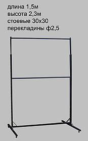 Стійка L1.5(2-х ярусна) чорний