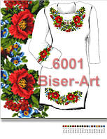 Заготовка для вишивки жіночого плаття С-6001на габардині