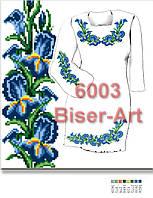 Заготовка для вишивки жіночого плаття С-6003на габардині