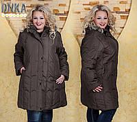 Женская теплое пальто на зиму с натуральным мехом Супербатальные размеры 58-66 DGд9126