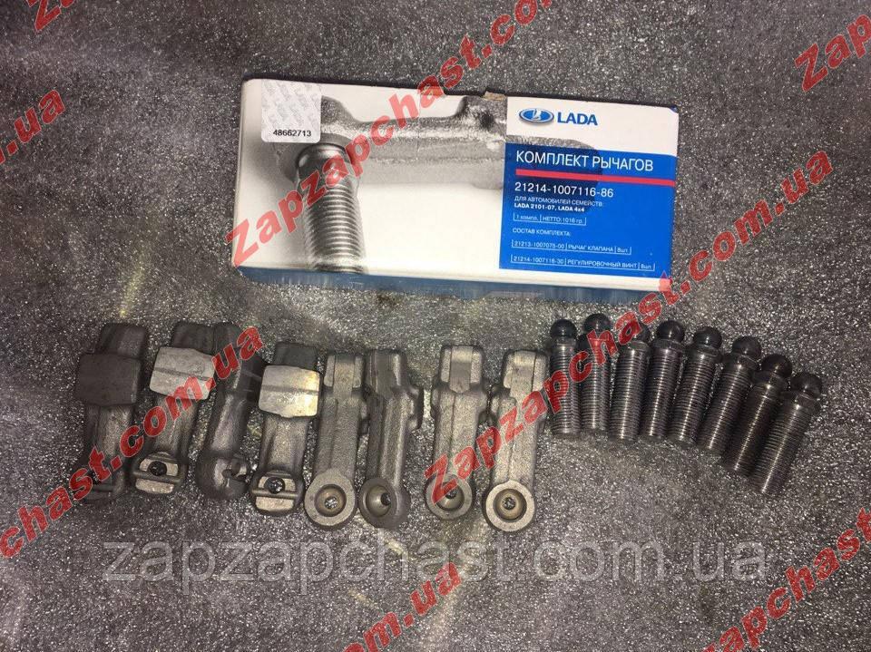 Рокера Ваз 2101 2102 2103 2104 2105 2106 2107 нового образца с солдатиками (к-кт 8шт) АвтоВаз завод