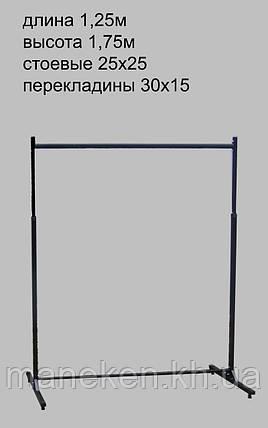 Стойка L1.25 □25×25, фото 2