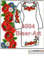 Заготовка для вишивки жіночого плаття С-6004на габардині
