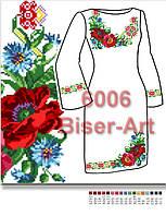 Жіночі вишиванки заготовки на габардині в Украине. Сравнить цены ... 10a7123330301