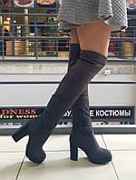 Женские модные серые замшевые ботфорды на удобном каблуке