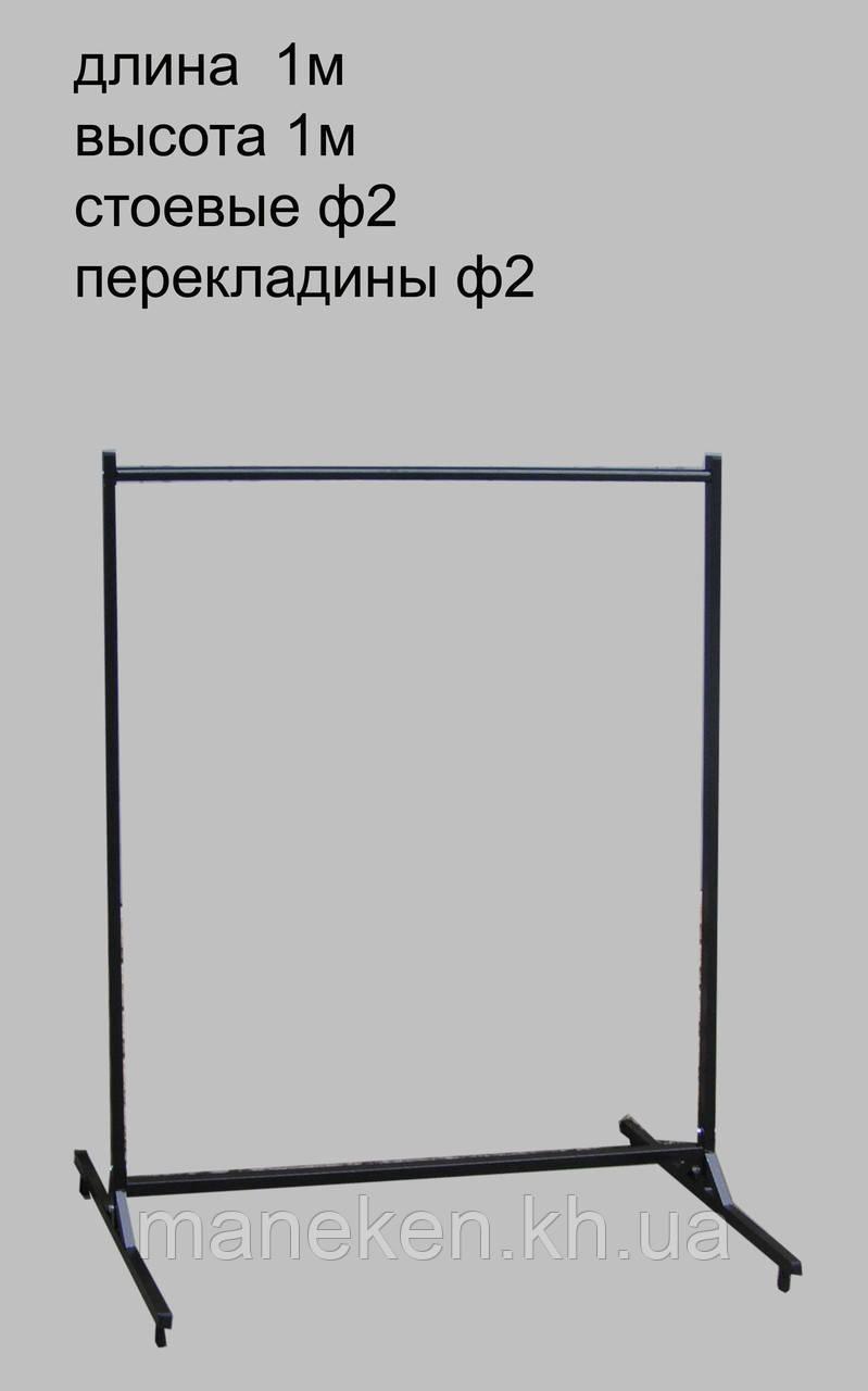 Стойка L1.0 □20×20