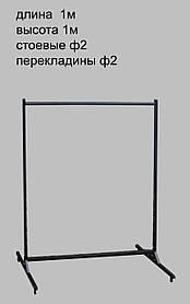 Стійка L1.0 □20×20