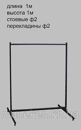 Торговое оборудование стойка 1м пр20х20, фото 2