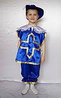 Детский новогодний карнавальный костюм для мальчика Мушкетёр без рукавов красный / чёрный, синий от 3 до 7 лет