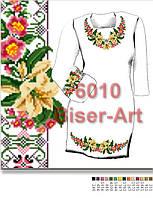 Заготовка для вишивки жіночого плаття С-6010на габардині
