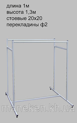 Торговое оборудование стойка 1м 2-я пр20х20, фото 2