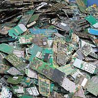 Переработка лома и отходов с содержанием драгоценных металлов