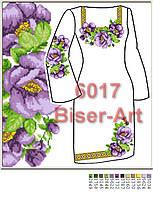 Заготовка для вишивки жіночого плаття С-6017на габардині