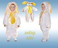 Детский карнавальный костюм Зайка - комбинезон
