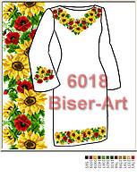 Заготовка для вишивки жіночого плаття С-6018на габардині