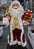 Дед мороз красно-золотой 60 см. Игрушки под елку.
