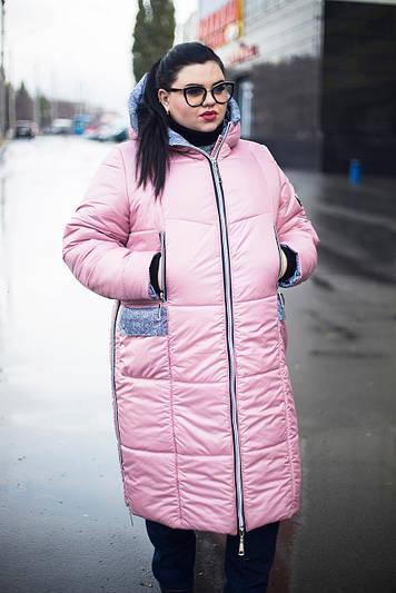 Зимнее пальто больших размеров Ариша розовое