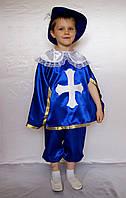Детский новогодний карнавальный костюм для мальчика Мушкетёр с рукавами красный / чёрный, синий от 3 до 7 лет