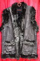 Женская натуральная жилетка из овечьей шерсти и кожи Nebat