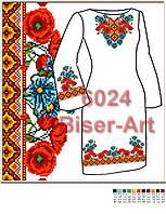 Заготовка для вишивки жіночого плаття С-6024на габардині