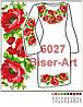 Заготовка для вишивки жіночого плаття С-6027на габардині