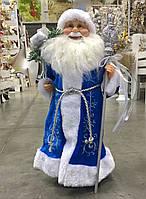 Дед мороз синий (блакитний) 46 см. Игрушки под елку., фото 1