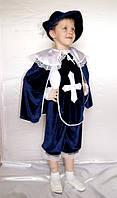 Детский новогодний карнавальный костюм для мальчика Мушкетёр велюр тёмно-синий от 3 до 7 лет