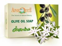 Натуральное оливковое мыло с жасмином, 125 г