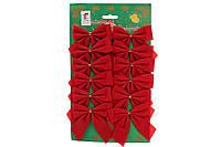 Елочная игрушка  BDi 150-942 набор (12шт) декоративных красных бантов 8,5х7см