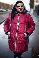 Зимняя куртка больших размеров Ариша бордо
