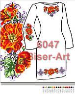 Заготовка для вишивки жіночого плаття С-6047на габардині