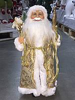 Дед мороз Бело - Золотой 46 см. Игрушки под елку.