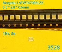 Светодиод 3528 SMD, LED3528, LG