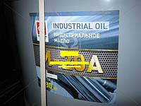 Масло индустриальное  И-20 (Бочка 180кг)
