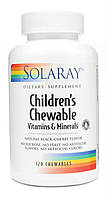 Solaray Детские жевательные Витамины и минералы с натуральным вкусом вишни - 120 шт